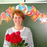 Юлия Леонидовна Трофимова